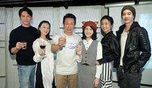 《茶金》殺青完成114天環島拍攝 連俞涵薛仕凌成「共食好麻吉」