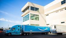 2020年亞馬遜Prime Day買氣大爆發!全球第三方賣家銷售突破35億美元