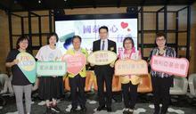 國泰員工募得近900萬元 扶助關懷公益團體