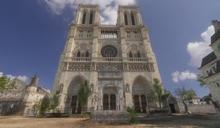 佛心公司推出免費VR遊戲 遊覽大火前的巴黎聖母院