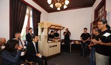 「木藝造器.福鉋台北」 從鉋刀看見百年生活印記