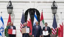 川普繳中東成績單 鞏固阿拉伯盟友共抗伊朗中國(影音)