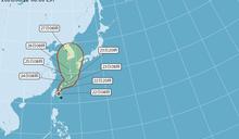 「巴威」颱風正式生成 10時30分發布海警