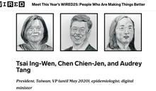 蔡英文陳建仁唐鳳登年度人物 美媒《連線》讚台灣防疫
