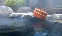 泡溫泉暖身好享受!去這些地方泡湯會越泡越美