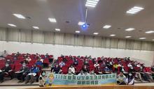 南市勞工局首場職安衛生法宣導會 安平工業區服務中心登場