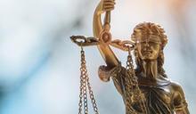 【Yahoo論壇/江元慶】誰在浪費司法資源?