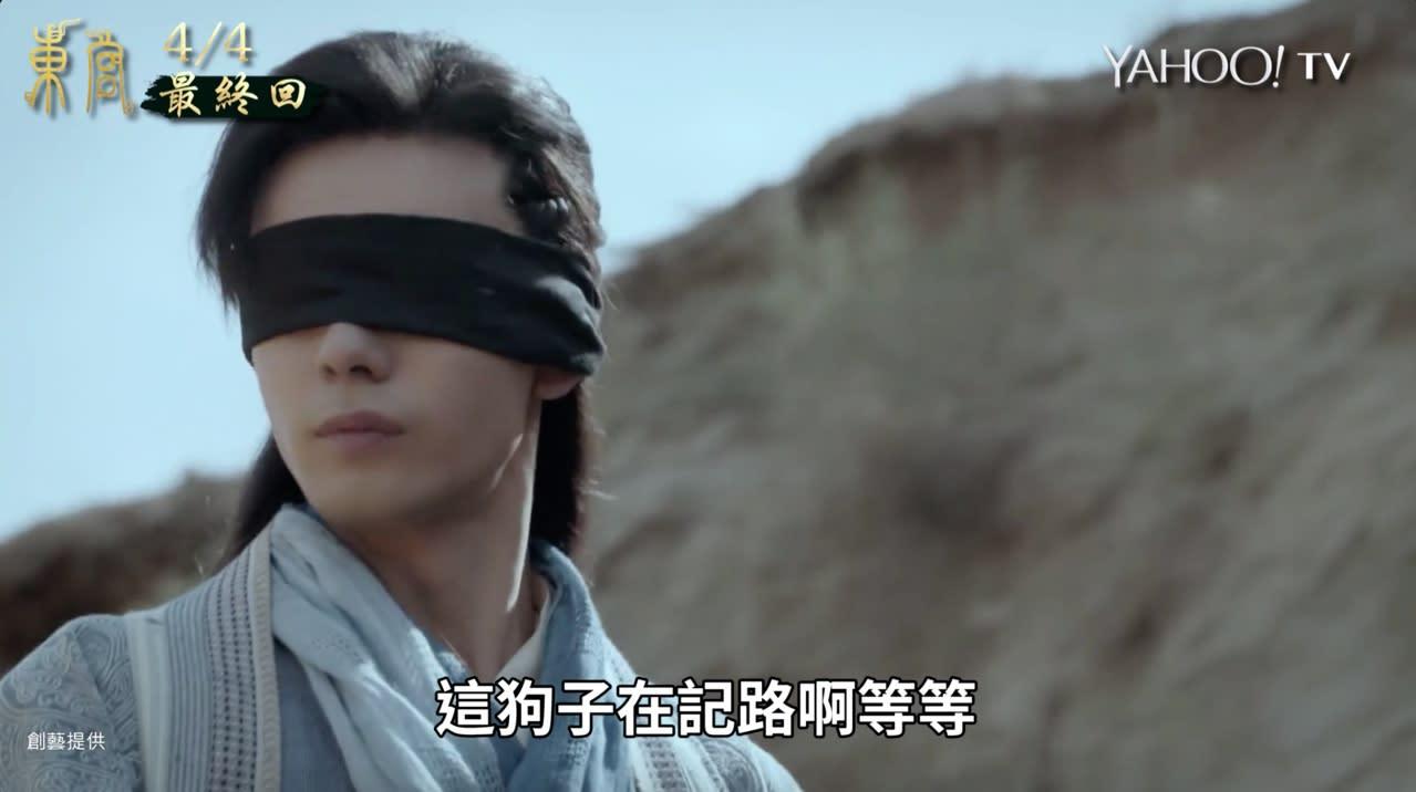 【獨家】陳星旭印象最深刻的彈幕是⋯