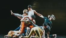 舞蹈空間舞團30周年新作《媒體入侵》 衛武營世界首演