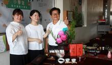 全台十大特色茶遊程競賽 名間泉發茶廠異業結合共榮獲選