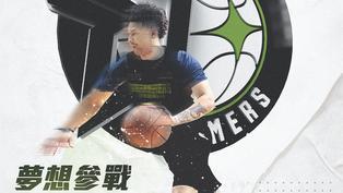 P. LEAGUE+》台新夢想家再添戰力 Stephan Hicks:期待與台灣球迷見面!