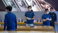 投資專家:美中衝突升高,蘋果手機供應鏈出現「雙軌制」徵兆
