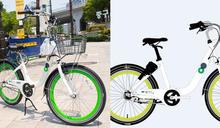 首爾市公共腳踏車推出小型版叮鈴鈴,方便青少年與老人使用!
