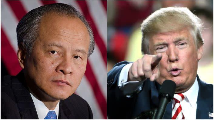 崔天凱提及了台灣、香港、新疆、南海等敏感議題,他表示這些地區都在中國周遭,離美國明明非常遙遠,更不在美國領土範圍內(示意圖/翻攝自維基百科)