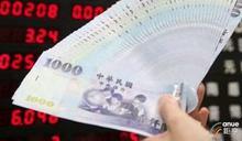 央行堅守匯市 9月台韓匯率指數差距為7個月來最小