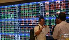 台股震盪走弱守住17200點 三大法人賣超8.86億元