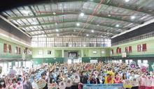 宜蘭友善校園周 宣誓「反黑、反毒、反霸凌」