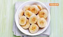 香蕉這個時間吃最好!日本「便便博士」教你改善便祕,讓腸道回春