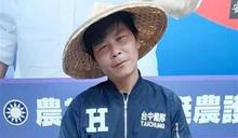 台北市長要挺誰? 「菜農」林佳新表態了