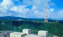 核一廠去年底挖破冷卻管險釀災? 台電:不影響機組也無輻射外釋
