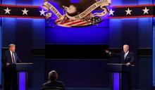 美國大選:特朗普拜登首場辯論成了「打嘴仗」 美國媒體擔憂中俄成大贏家