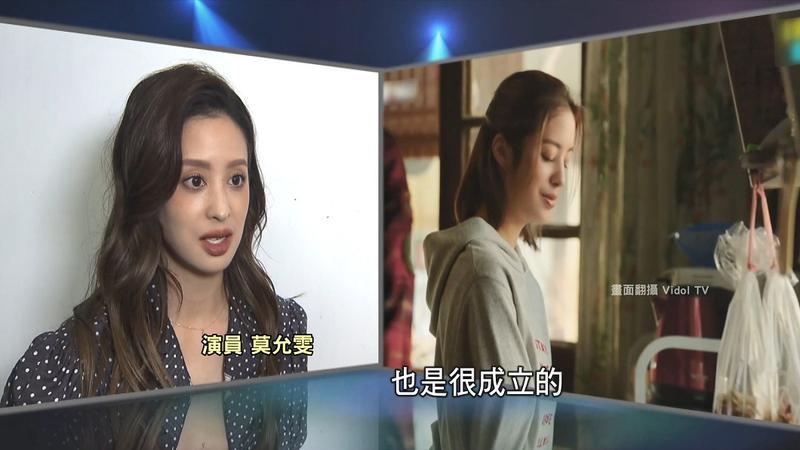 圖/TVBS、翻攝Vidol TV