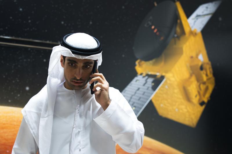 Japan UAE Mars