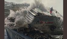 貝魯特驚天一爆震毀軍艦 外電暗指與天津大爆炸相關
