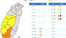 9縣市豪、大雨!高屏淹水警戒 周二至五梅雨報到防劇烈天氣