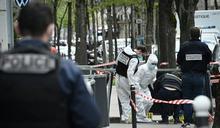 巴黎驚傳醫院槍擊案1死1重傷 動機疑為尋仇