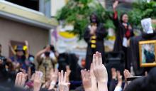 《飢餓遊戲》三指手勢 泰生反抗標誌