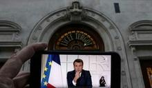 馬克宏宣布 法國再度封城抗疫