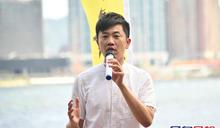 【立會選舉】鄭松泰回信選舉主任 就倒插國旗事件致歉