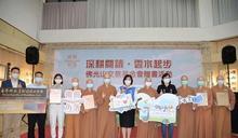 雲林縣政府與高雄佛光山文教基金會聯手合作推廣閱讀辦理贈書開幕式
