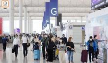 香港新加坡「旅遊氣泡」最快11月底推出 機場正建快速測試實驗室