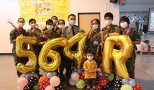 564旅母親節感恩活動 向媽媽說「我愛您」