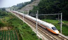 連續4週 高鐵今起每週五增開加班車