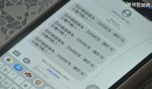 手機爆資安漏洞 台灣大回收9萬隻