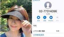 「有訂中國到台灣的包裹嗎」 郭昱晴接詭異來電⋯想到「種子事件」機警反應