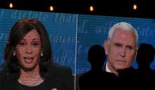 【美國大選】一次搞懂五大看點!史上最重要的副手辯論會