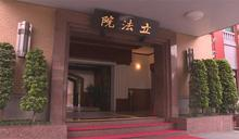 立法院又爆紅色危機 影音系統竟來自中國