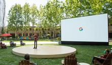 Google App爆資安漏洞!用戶隱私數據面臨風險