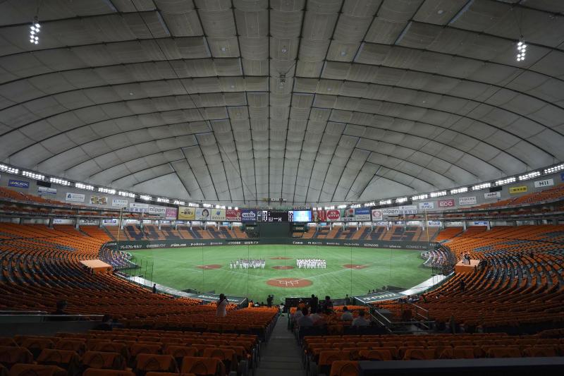 Japan Allowing Fans Baseball