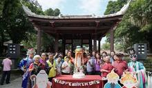 霞海城隍駐駕板橋林家花園 祈福尋覓良緣「正逢時」