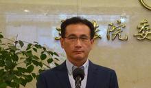 國民黨不去海峽論壇 鄭運鵬:藍營對兩岸關係的心理脆弱