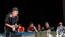 U-start前進 Meet Taipei 共同展現青年多元創新能量