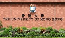 港大強行任命中國2學者當副校長 學生會:宣告學術自由終結