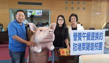 防萊豬入侵營養午餐 盧秀燕:查獲萊豬立即解約永不錄用