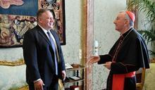 教廷國務院長:中梵協議將續簽兩年