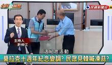 【Yahoo論壇/陳清河】政論節目與新聞報導的分際